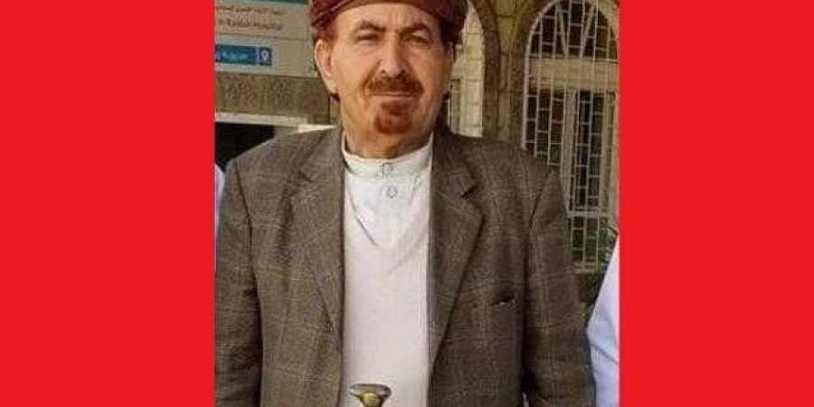 بعد مرور عامين على الجريمة ...ميليشيا الحوثي تمهل قبائل بكيل حتى الخميس لاستلام جثمان أحد مشائخها