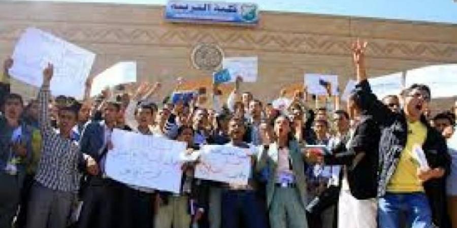"""""""التعليم العالي بصنعاء"""" تصدر تعميما كارثيا جديدا بشأن الطلاب الحاصلين على الثانوية من المحافظات الواقعة تحت سيطرة الحكومة اليمنية (وثيقة)"""