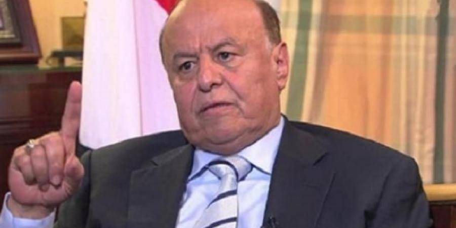 الرئيس هادي يدعو إلى إيقاف الحرب في اليمن ويضع شرطا للحوثيين