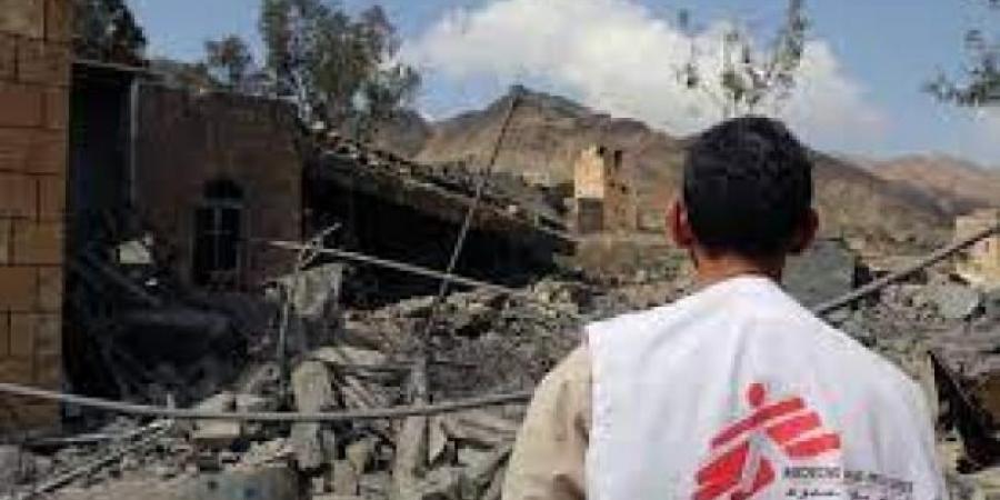 أطباء بلا حدود تعلق على القصف الصاروخي الحوثي على مأرب وتكشف حصيلة جديدة للضحايا