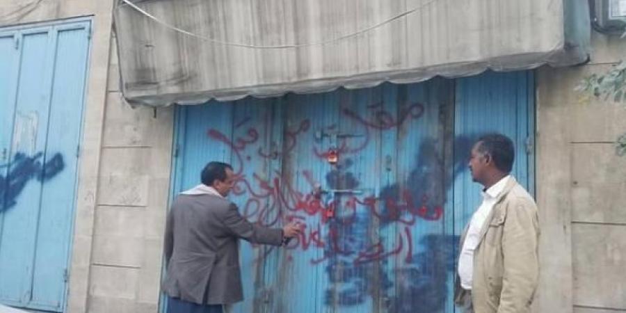 """ملايين الجياع يبدأون """"ثورة خبز"""" في العاصمة صنعاء"""