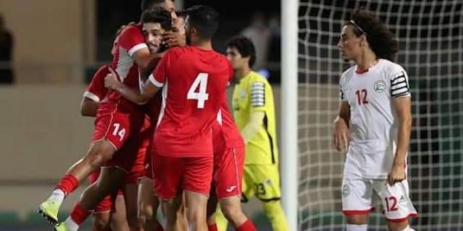 المنتخب اليمني يخسر مباراة حاسمة أمام نظيره الاردني ويودع البطولة