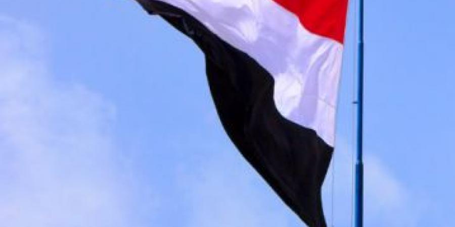 الحكومة اليمنية تفوز بمبلغ 30 مليون دولار بحكم قضائي دولي