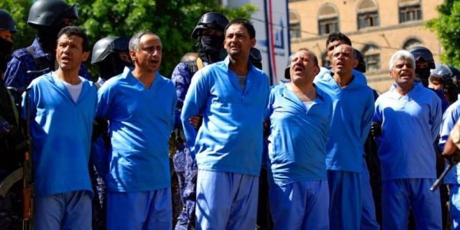 """بيان """"أوروبي"""" بشأن أحكام الاعدام في اليمن بعد أسابيع من عملية إعدام أحادية نفذها الحوثيين"""