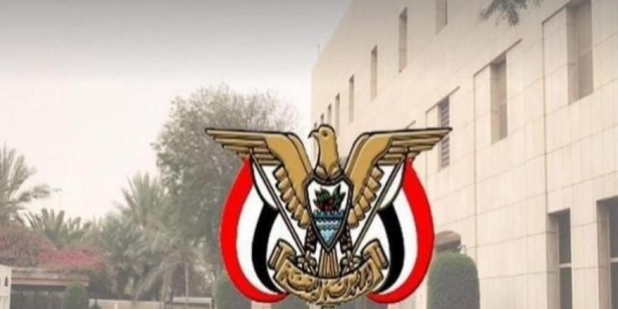 السفارة اليمنية في السعودية توجه إعلاناً جديداً للمغتربين
