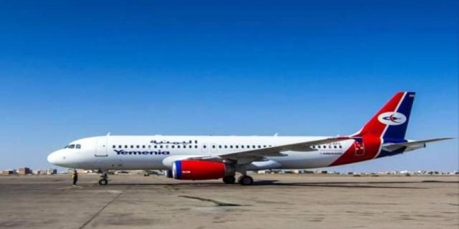 مواعيد رحلات طيران اليمنية ليوم الخميس 14 اكتوبر 2021م